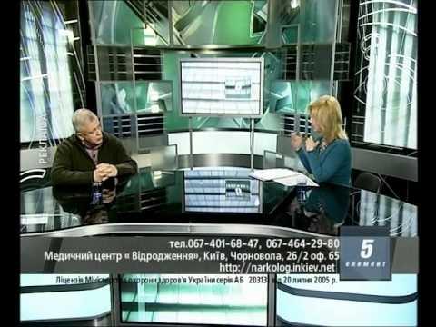 Колме в украине