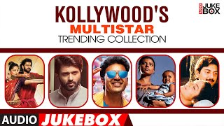 Kollywood's Multistar Trending Collection Audio Songs Jukebox | Latest Tamil Hit Songs Collections