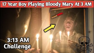 Indian Accepted Bloody Mary Challenge 3 : 13 Am , BloodyMary Cartoon , Bloody Mary Story , Lady Gaga