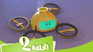 S2 E2  مسلسل منصور | نانو الشقي