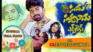 """""""Manase Murisindi"""" 