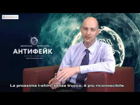 Ingrandimento del pene a Lipetsk