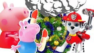 Детское видео! Видео с игрушками из мультика Щенячий патруль!  Peppa pig  🐷  чуть не сожгла елку!