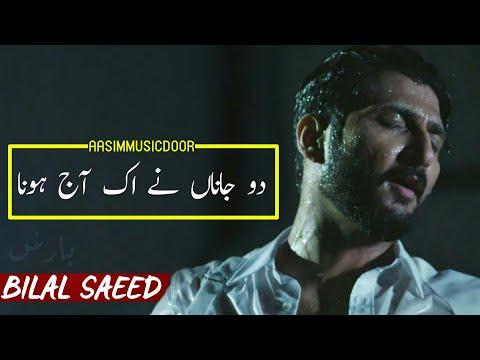 baarish by bilal saeed