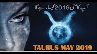taurus may 2019 horoscope in urdu - Thủ thuật máy tính - Chia sẽ