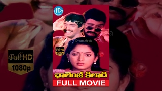 Dangerous Khiladi (Julayi) Hindi Dubbed Full Movie