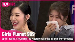 [11회] '윙크 저격! 상큼 발사!' 마스터들을 감동시킨 3팀의 중간점검 무대#GirlsPlanet999   Mnet 211015 방송