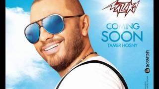 اغاني حصرية Tamer Hosny Kamel Lewa7dak - تامر حسني كمل لوحدك + Lyrics تحميل MP3