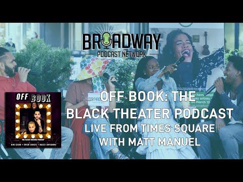 Matt Manuel Interview with OFF BOOK