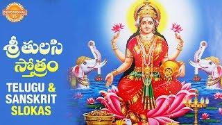 OmJai org   lakshmi-stotrams-slokas