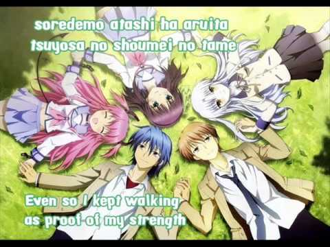 Brave Song By Aoi Tada Full Angel Beats Ending Chords