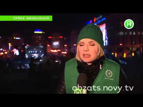 "Прямое включение с Евромайдана. ""Абзац!"" 30.01.2014 видео"