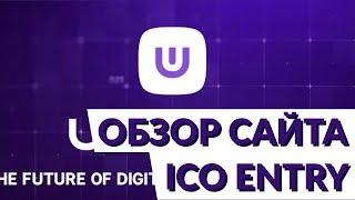 ICO ULTRA | Обзор сайта