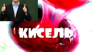 Ответ Медведева ФБК Навальному и Народу