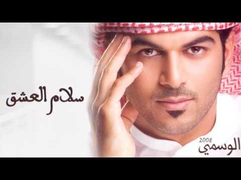 Waleed Al Wasmi