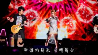 蔡依林 Jolin Tsai - 小小孩 Little Child (高音質Live完整版)