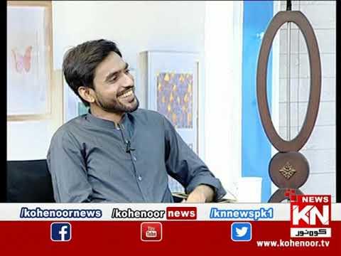 Good Morning With Dr Ejaz Waris 31 August 2021   Kohenoor News Pakistan