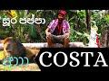 Costa-soora pappa cover song (Aaah)