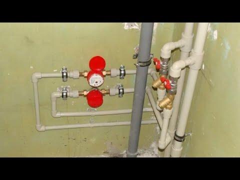 Стояки водоснабжения, холодная и горячая вода. Замена.