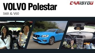 V60 폴스타(1세대)