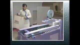 半自動ダンボール製函封緘機 ワークメイト01(セキスイ)