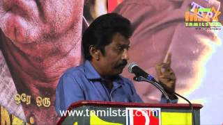 Ore Oru Raja Mokka Raja Movie Audio Launch Part 1