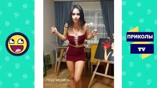 ПРИКОЛЫ АВГУСТ 2018 смешное видео ржака #11