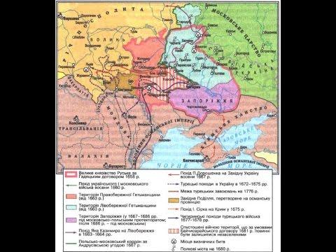 можно господарство лівобережної україни за часів гетьманщини комфорта них