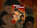 Nerrum Neruppum - MGR, Jayalalitha - Tamil Classic Movie