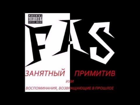 FAS - Ты ушла от меня (Madi cover)