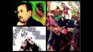 preview picture of video 'filali weld el eulma 2013 mimti le3ziza _( wahid el 3lmi  & khalil ts & sohayb big boos )'