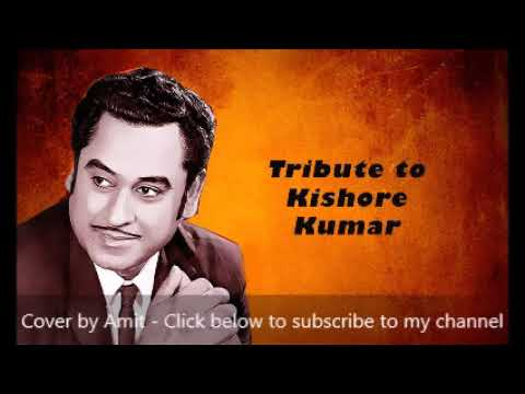 Bye Bye Miss Goodnight | Cover By Amit Agrawal | Kishore Kumar | Rajesh Khanna Mp3