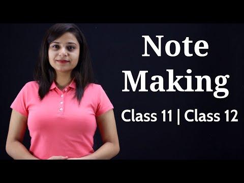 Note Making Class 11 | Note Making Class 12 in Hindi | Note Making Class 11 English