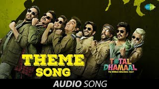 Theme Song | Audio |Total Dhamaal | टोटल धमाल | Madhuri | Ajay |Anil |Arshad | Riteish|Gourav Roshin