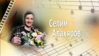 Концерт Селима Алахярова в Махачкале