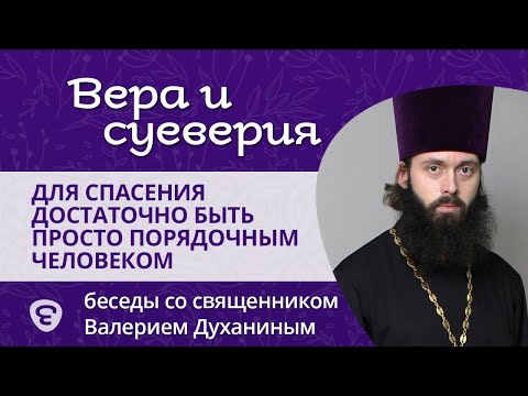 https://youtu.be/xuGdr0_EIG4