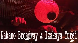 Tokyo Day 10: Nakano Broadway and Ghost Bar