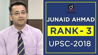 UPSC Topper Mock Interview, Junaid Ahmad (Rank 3, CSE 2018)