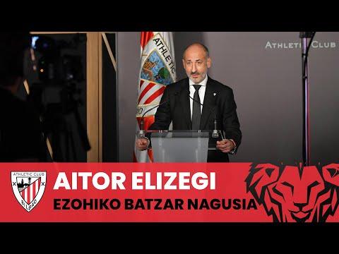 🎥 Asamblea General Extraordinaria I Discurso de Aitor Elizegi