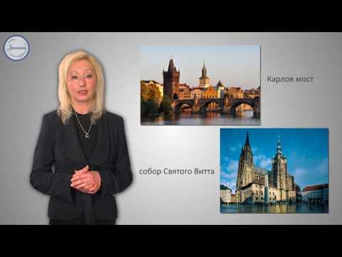 Польша и Чехия: время расцвета