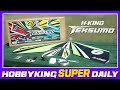 H-King Teksumo 900mm Wing - HobbyKing Super Daily