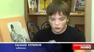 Бутсы Криштиану Роналду