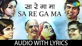 Sa Re Ga Ma with lyrics | सा रे गा मा के बोल
