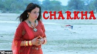 Charkha | Geetu Pari, Ravi Shastri | Parhlad Phagna | Latest Haryanvi Songs Haryanavi 2018 | VOHM