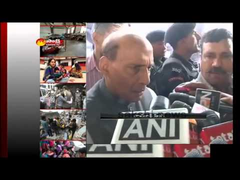 We will help and Support to Nepal: Rajnath Singh
