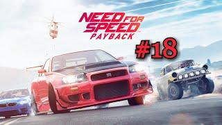 Адские гонки по бездорожью!!! Need for Speed Payback #18