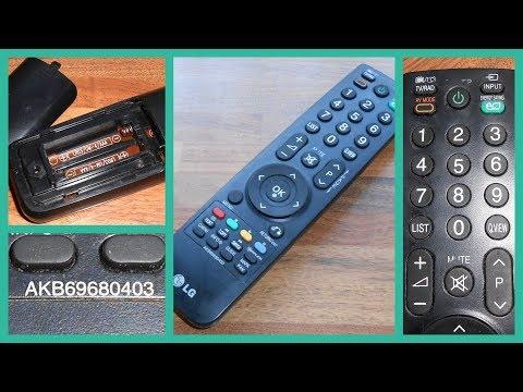 LG AKB69680403 LCD TV Remote Control 32LH3000 37LH2000 42LG5000 Genuine LG RC