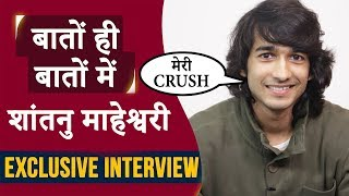 Shantanu Maheshwari को Medically Yourrs के सेट पर आया रोना  First Crush समेत Share की Funny STORY
