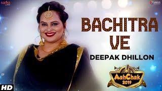 Bachitra Ve  Deepak Dhillon