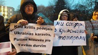 STOP PUTIN (Рига, Латвия, 2016 год)
